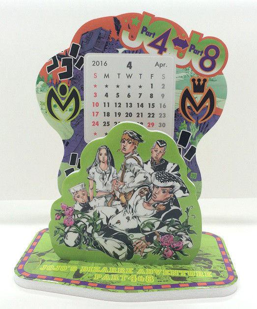 news_xlarge_calendar02