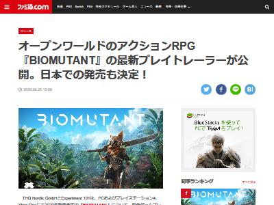 BIOMUTANT 日本発売決定 日本語字幕 日本語吹き替え に関連した画像-02