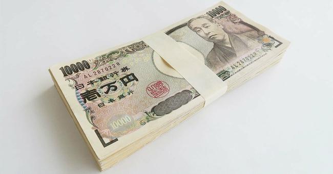 財布 100万円 札束 恩人 聖人に関連した画像-01