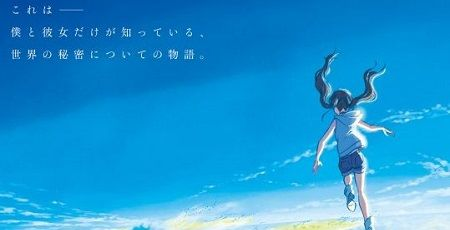 天気の子 新海誠 君の名は。 場面カット 景色に関連した画像-01