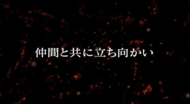 ドラゴンズドグマ オンラインに関連した画像-04