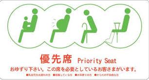 優先席に関連した画像-01