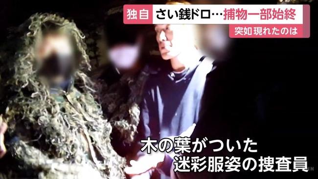 賽銭泥棒 警察 埼玉県警 現行犯逮捕 潜伏 転倒 ギリースーツに関連した画像-03