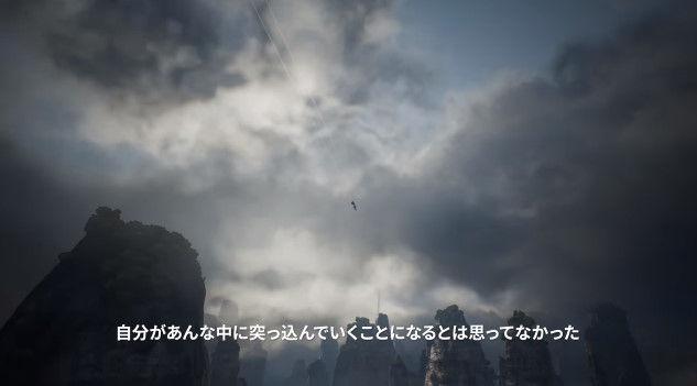 エースコンバット7 発売日に関連した画像-13