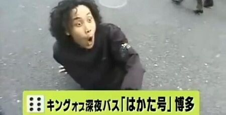 1回5000円で日本のどこかに飛ばされるヤバいガチャが登場wwwww実際に回してみた人がまさかの・・・