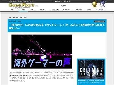 ゲーム イベントシーン カットシーンに関連した画像-02