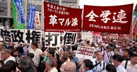 沖縄 辺野古 県民投票 基地反対派 左翼 街宣車 歩道 暴走に関連した画像-01