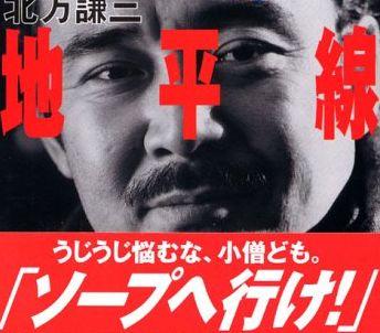 三次元 童貞 アニオタ 姉 弟 風俗 御坂美琴 ブチギレに関連した画像-01