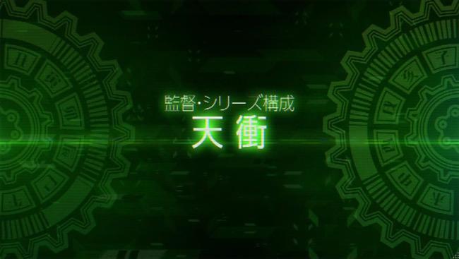 Rewrite リライト アニメ化に関連した画像-15