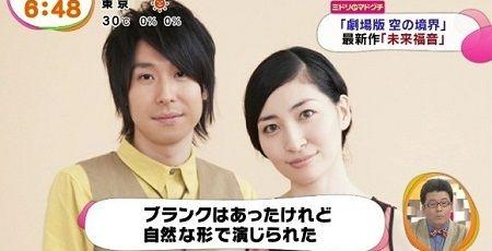 鈴村健一 坂本真綾 離婚 結婚 空知英秋に関連した画像-01
