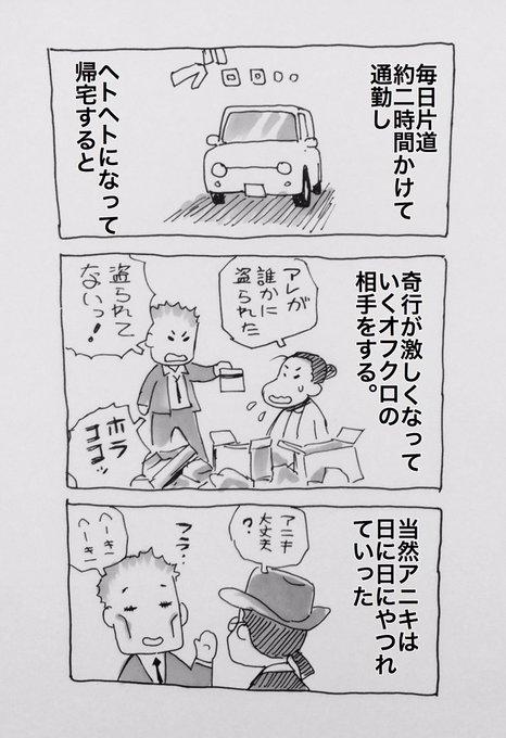 認知症 漫画 ネコに関連した画像-11