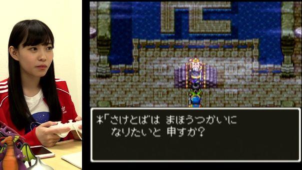NMB48 石塚朱莉 ドラクエ3 ドラゴンクエスト 僧侶 魔法使い 転職に関連した画像-01