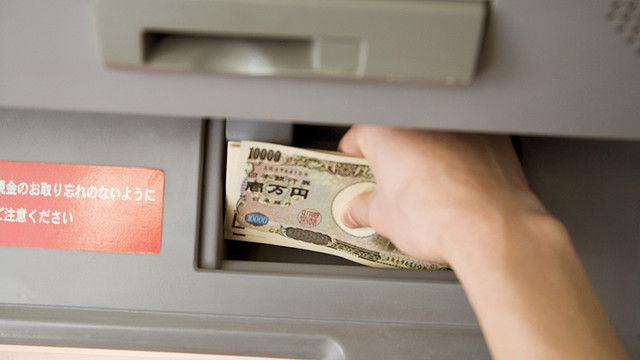 偽造クレジットカード 14億 100人以上に関連した画像-01