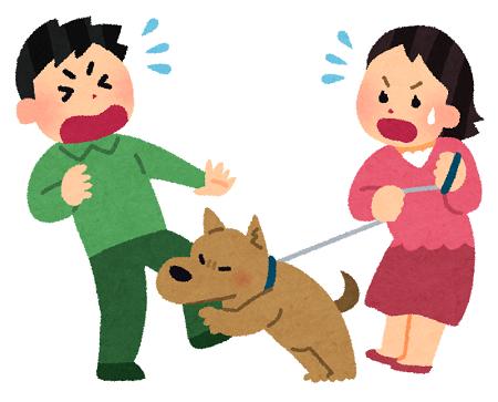 【悪質】他人の飼い犬に近づき噛まれたと主張して慰謝料請求する『噛まれ屋』が横行!その手口がこちら・・・