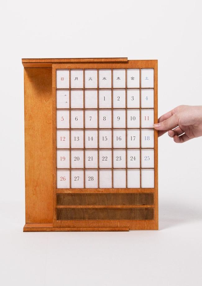 障子 カレンダー 破り 毎日に関連した画像-03