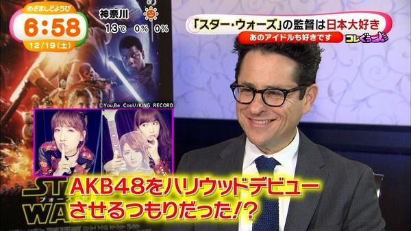 スター・ウォーズ 監督 AKB48 AKB 10年 ガチ勢 スタートレック ハリウッド J・J・エイブラムス エイブラムス めざましテレビに関連した画像-01