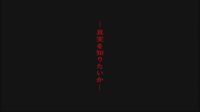 蒼穹のファフナー The Beyond PV 近藤剣司 に関連した画像-24