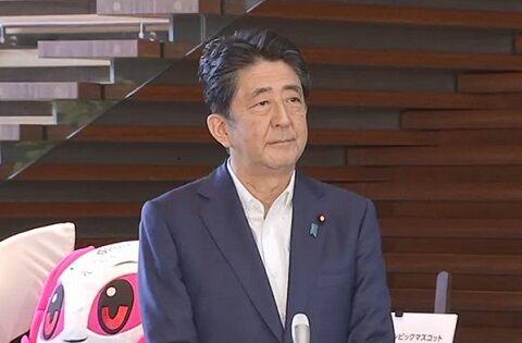 安倍晋三 安倍 首相 総理 辞任 予定稿 辞意 総括 内田樹 に関連した画像-01