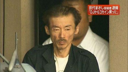 田代まさし 薬物 逮捕 出所 エッセイ 刑務所 リハビリ イベントに関連した画像-01