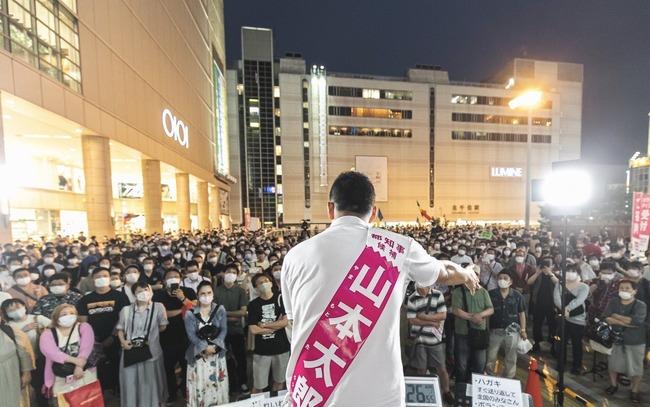 東京 新型コロナウイルス 感染者 240人以上に関連した画像-03