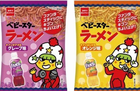ファンタ コラボ ファンタ味 ベビースターラーメン 爆誕 グレープ オレンジに関連した画像-01