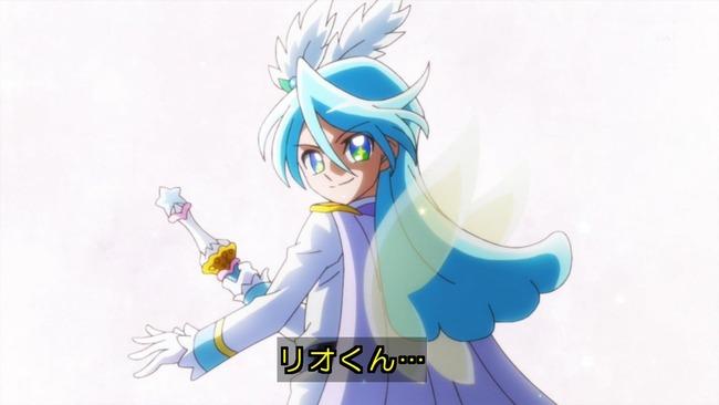男 プリキュア キラキラ☆プリキュアアラモード ジュリオ ピカリオ リオに関連した画像-05