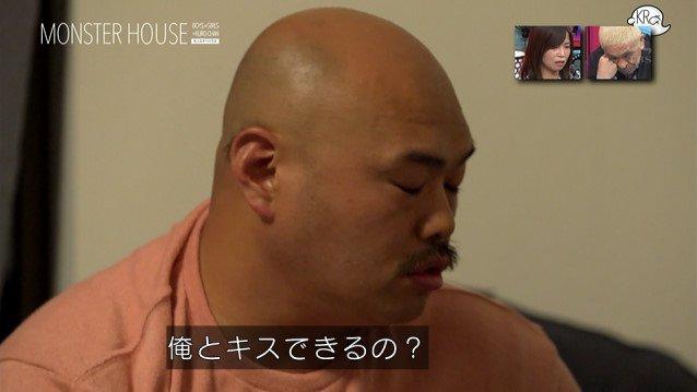クロちゃん モンスターハウス 恋愛に関連した画像-07