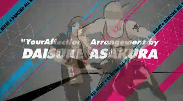 ペルソナ4ダンシング・オールナイトに関連した画像-06