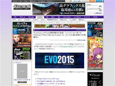 EVO2015 鉄拳7に関連した画像-02
