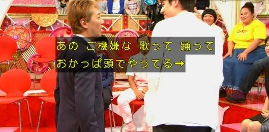 SMAP 中居正広 デレステ CM アイドル ウエンツ瑛士 麻雀 に関連した画像-08