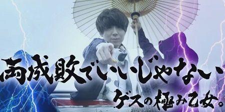 ゲスの極み乙女。 アルバム オリコン首位に関連した画像-01