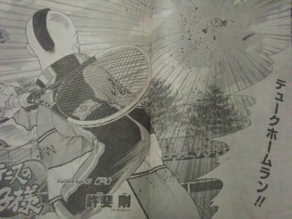NHK 許斐剛 錦織圭 必殺技に関連した画像-06
