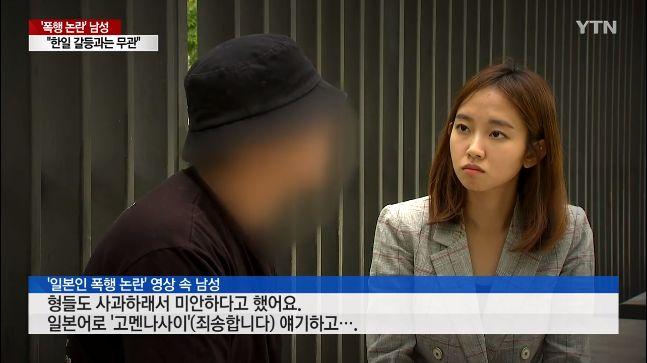 【また被害者ヅラ】暴行した韓国人「髪を掴んだだけで暴行はしてない、日本人の女が先に挑発してきた」