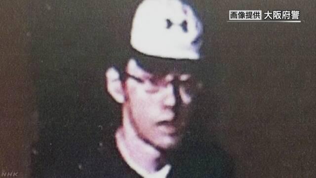 大阪 吹田 交番襲撃 都内男性 逮捕状請求に関連した画像-01