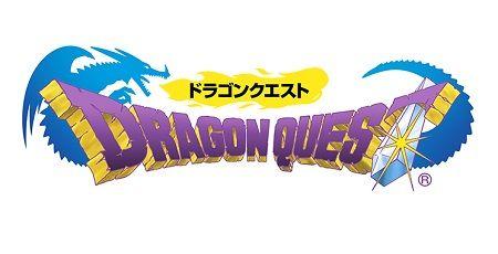 ドラゴンクエスト1 ドラゴンクエスト2 ドラゴンクエスト3 PS4版 3DS版 配信に関連した画像-01
