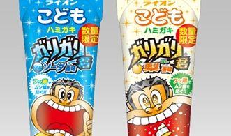 ガリガリ君 歯磨き粉 ライオンに関連した画像-01