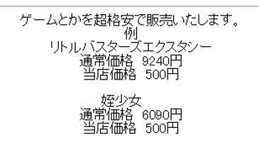 yutori01