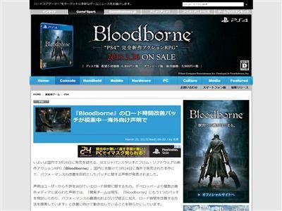 ブラッドボーン Bloodborne ロードに関連した画像-02