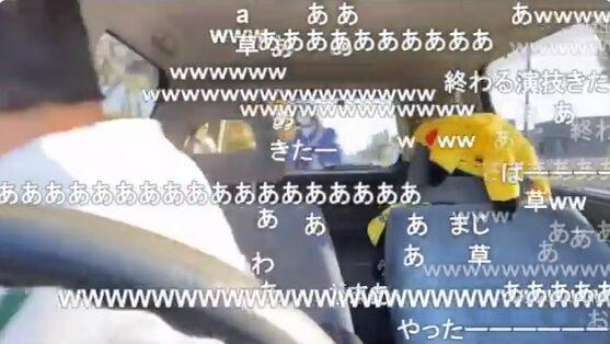 勇者トロ 生主 配信者 ゴールド免許 違反 イエローカットに関連した画像-07
