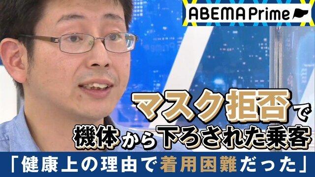 奥野淳也 マスパセ マスク 飲食店 公務執行妨害 逮捕に関連した画像-01