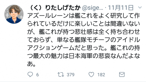 栗田穣崇 ニコニコ動画 艦これ アズールレーン ツイッターに関連した画像-02