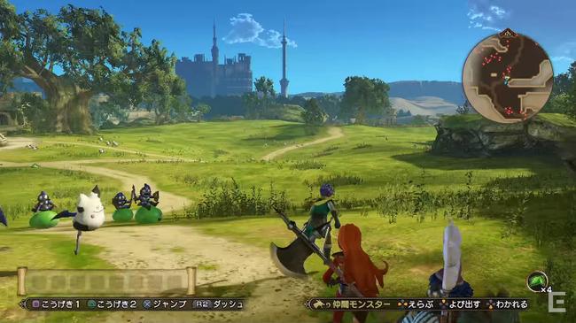 ドラゴンクエストヒーローズ2 双子の王と予言の終わり PS4 PS3 PSVitaに関連した画像-04