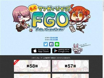 FGO エド・ウッド Fate フェイト サーヴァント リヨ 真命に関連した画像-02