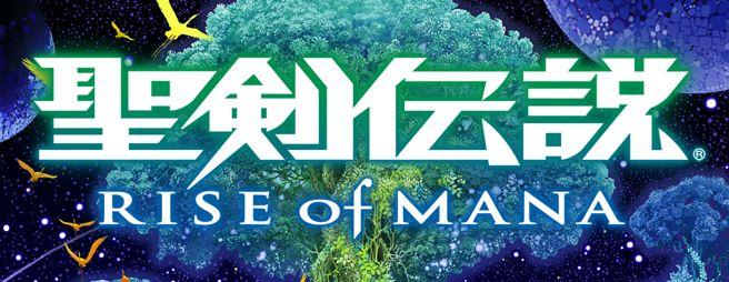 聖剣伝説 RoM サービス終了に関連した画像-01