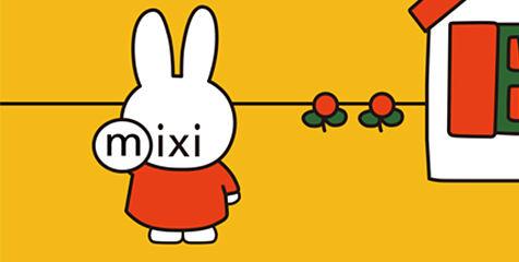 130810_mix01