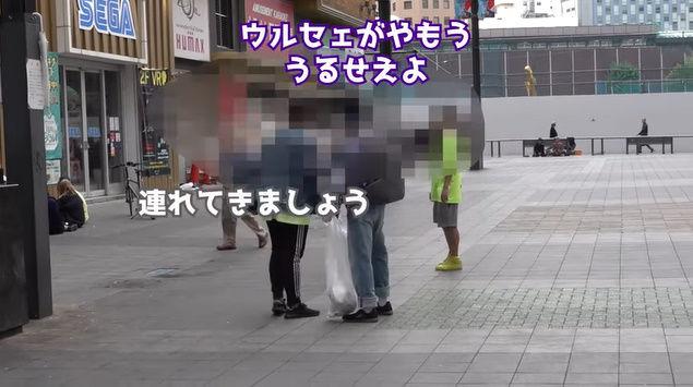 朝倉海 YouTuber 格闘家 オタク ポイ捨て 歌舞伎町 タバコ 喧嘩に関連した画像-32