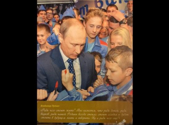 プーチン カレンダー 2016 ロシアに関連した画像-09