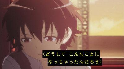 ツイッター 元カレ 自爆に関連した画像-01
