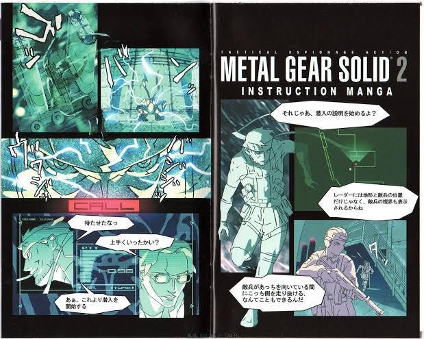 ゲーム 説明書 漫画に関連した画像-06