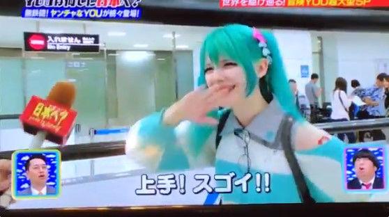 ロシア人 美少女 コスプレ 初音ミク 歌 YOUは何しに日本へ?に関連した画像-06